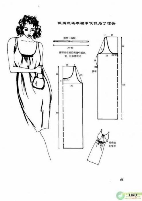 Платье сарафан своими руками
