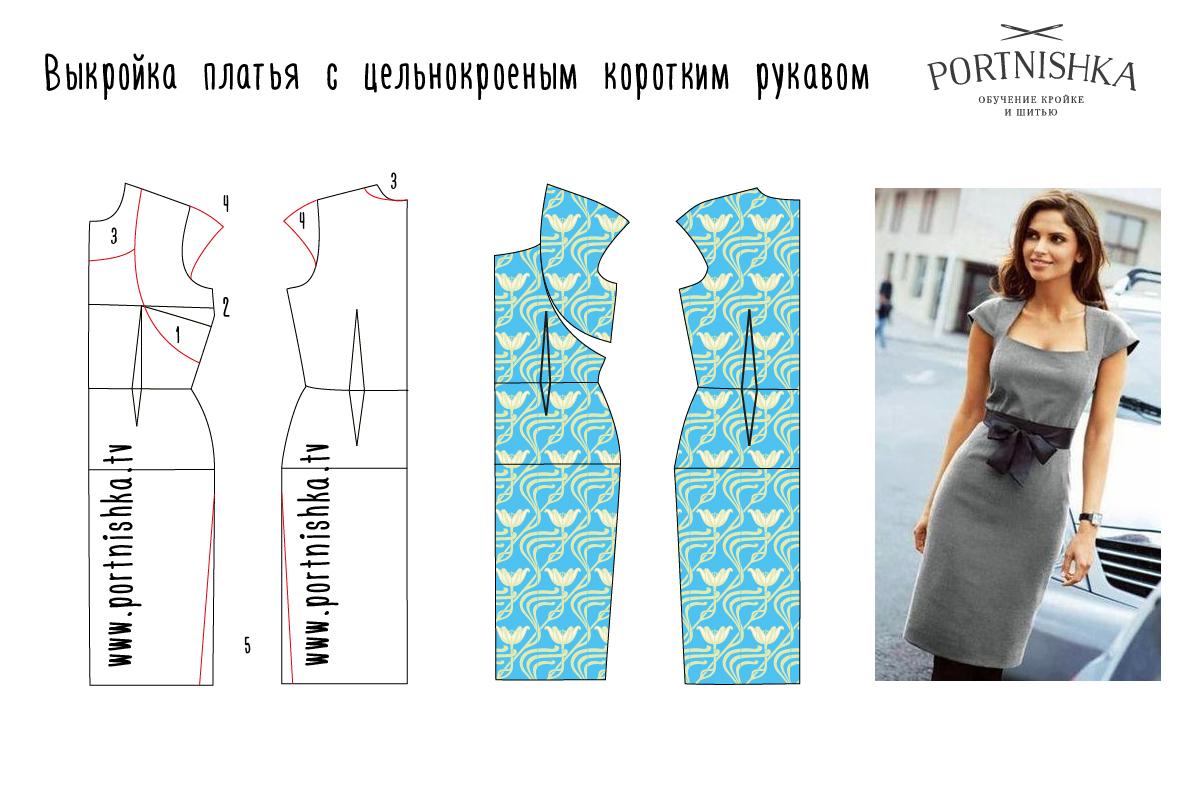 Как сшить платье прямое фото и выкройки 34